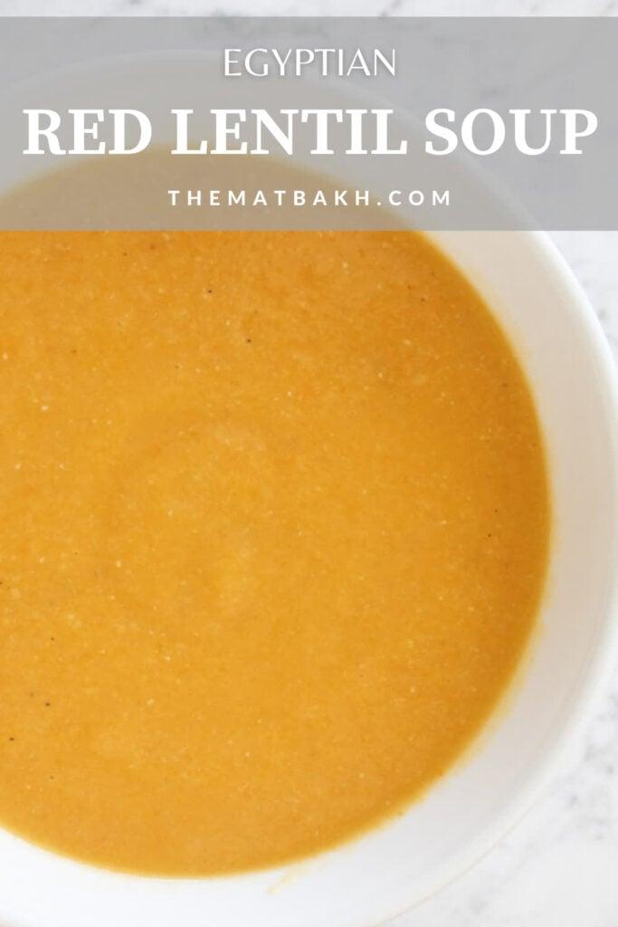 shorbat adas red lentil soup