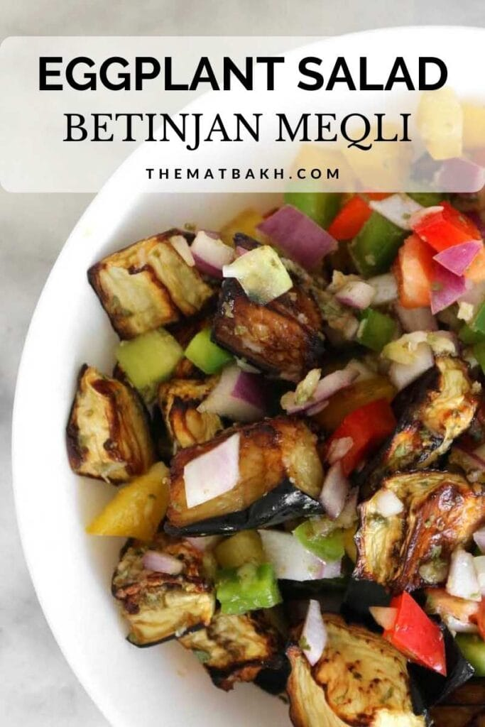 middle eastern fried eggplant betinjan meqli