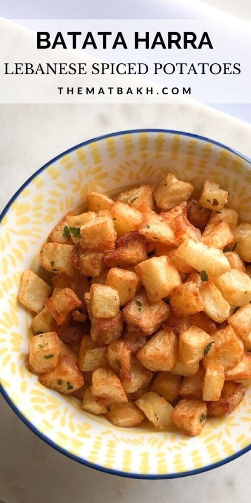 batata hara lebanese spiced potatoes