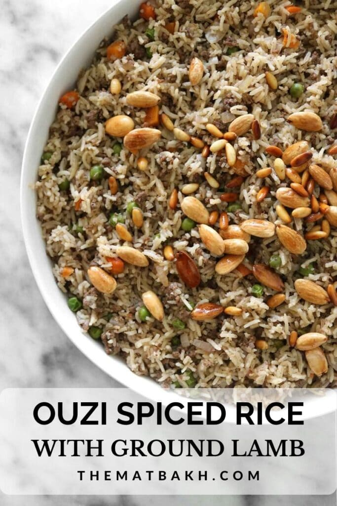 ouzi spiced rice with lamb pinterest pin