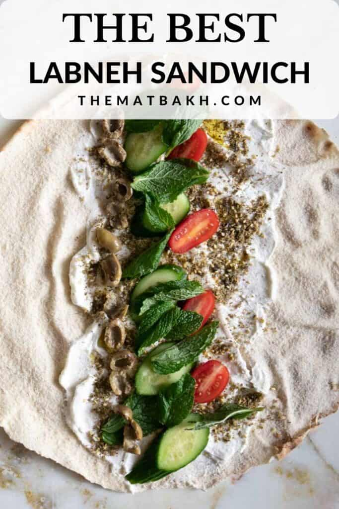 Labneh pita sandwich pinterest image
