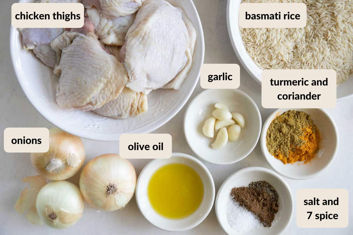 ingredients needed to make chicken thighs and turmeric basmati rice
