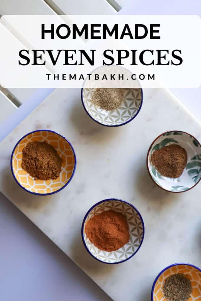 Lebanese seven spices homemade blend