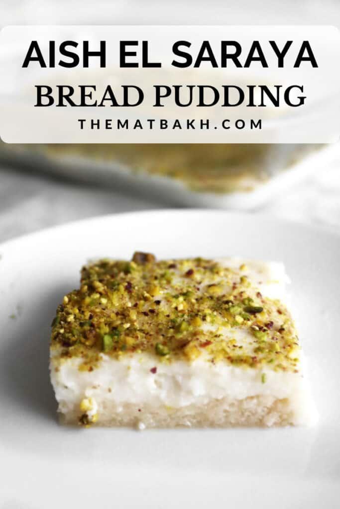 pinterest pin for aish el saraya bread pudding