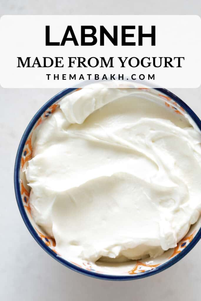 Labneh made from store-bought yogurt Pinterest pin