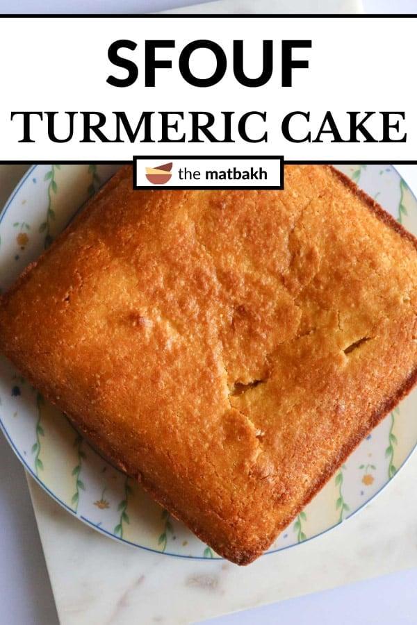 sfouf turmeric cake on a plate